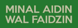 minal-aidin-wal-faidzin