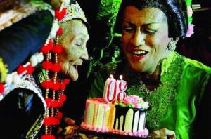 Mimi Rasinah Milangkala ka 80 tauh